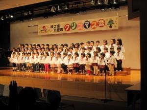 幼稚園クリスマス会がありました。