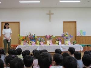 花の日礼拝・慰問がありました!